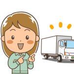 女性トラックドライバーが増加中!政府も後押しするトラガールとは?
