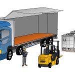 荷台の高さが全く異なる?トラックの低床と高床の違いやそれぞれのメリットとは?