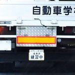 道路法改正で誕生した「準中型免許」!乗れるトラックや中型免許との違いとは?