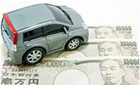 自動車税を支払うワケ