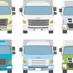1ナンバーと4ナンバーのトラックは何が違う?取得条件やランニングコストを大紹介!