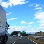 中古トラック購入時に気になる寿命までの期間!トラックの寿命と年式走行距離の関係とは?