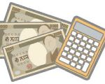 【徹底解説】減価償却と節税方法