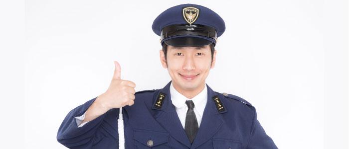 路地に入り込んだら警察官を呼ぼう