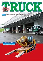 thetruck_201607表紙