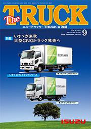 TheTRUCK2014年9月号表紙
