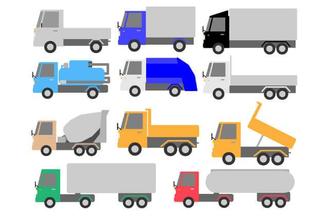 トラックには上物(ボディ)によって様々なタイプに分類される
