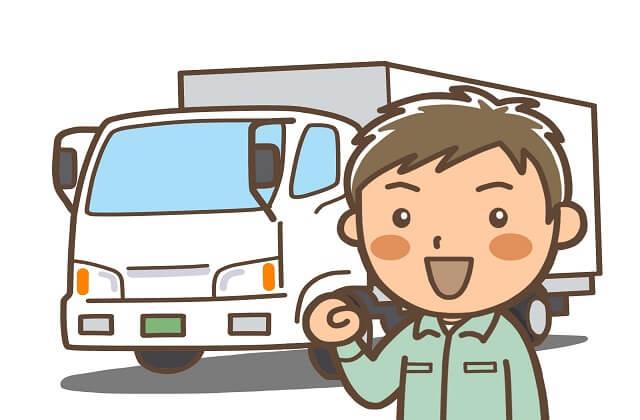 車両サイズの大きなトラックの運転時の注意点とは?