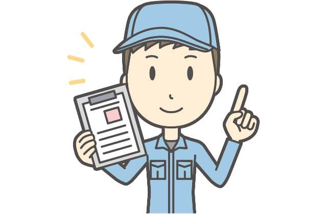 自賠責保険の補償範囲と補償限度額は限定的
