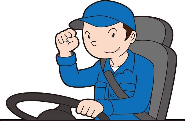 トラックの運転には乗用車と異なる運転技術が求められる