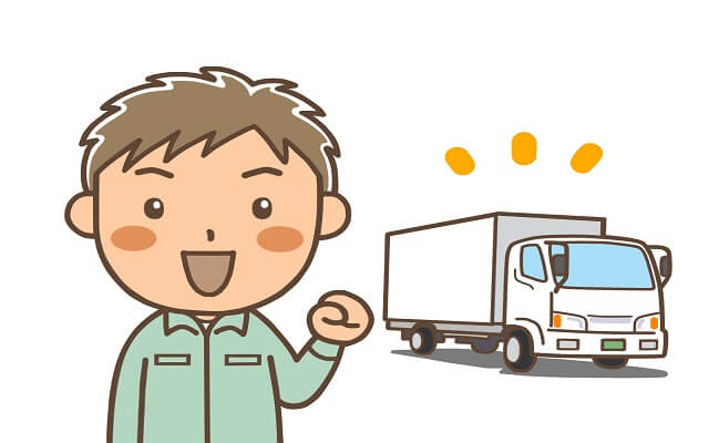 中古トラック市場で取り扱われる中古トラックは使用ニーズに沿ったものが多い
