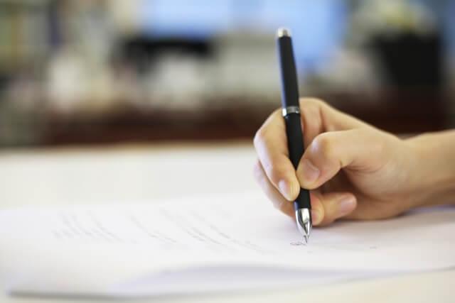 申請書類の記入は慎重に!車庫証明申請書は訂正がきかない重要書類