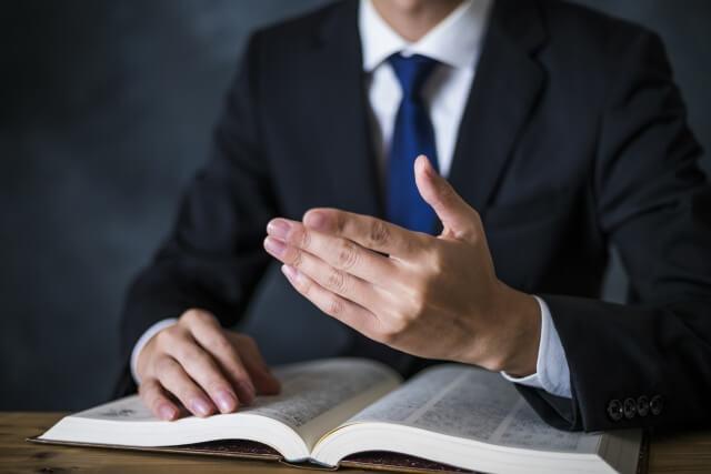 保管場所使用承諾証明書の書き方や必要記入事項は?