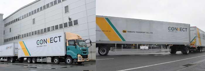 SF25の導入で積載量が従来の大型トラックの2倍となり1度に大量の荷物を輸送できる...ザ・トラック