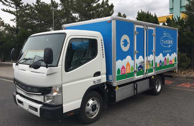 神協運輸に納車された電気小型トラック「eCanter」...ザ・トラック