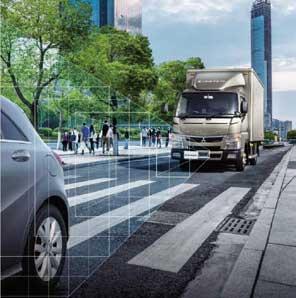 安全機能として採用した衝突被害軽減ブレーキ...ザ・トラック