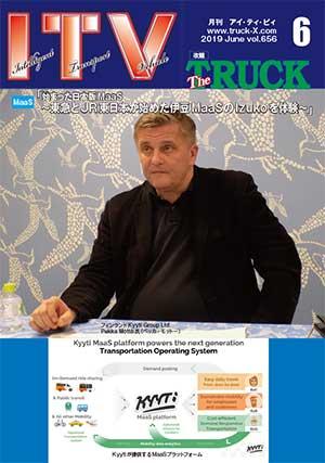 ITV_2019年6月号表紙
