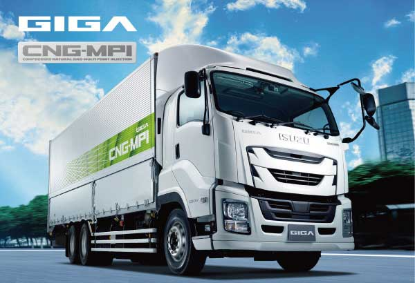 いすゞ大型トラック「ギガCNG車」...ザ・トラック
