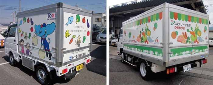 """移動販売車(軽トラック)(左) 移動販売車""""ひまわり号""""(2トン車)(右)...ザ・トラック"""