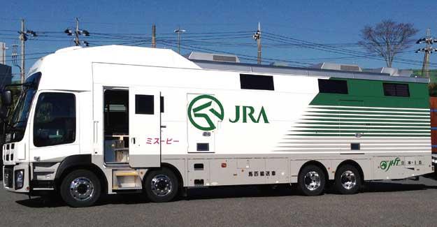 輸送用冷凍機の実績をベースに開発された空調装置は安定した能力を発揮するため馬匹運搬用車両にも採用されている...ザ・トラック