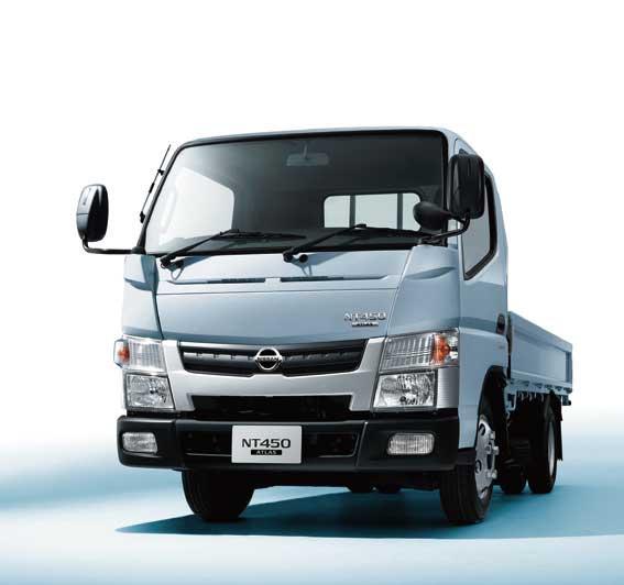 NT450アトラスDX(2WD、シングルキャブ、標準キャブ、標準ボディ、フルスーパーロー、最大積載量2,000kg)...ザ・トラック