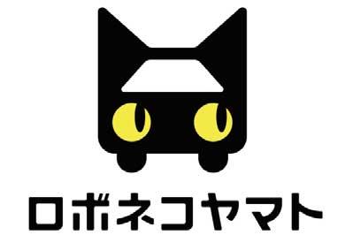 「ロボネコヤマト」プロジェクトのロゴマーク...ザ・トラック
