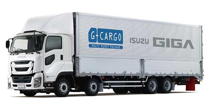 G カーゴ...ザ・トラック