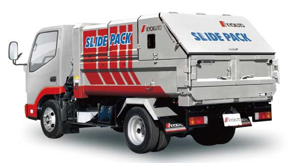 都市型ごみ収集車「スライドパック GB40-520」...ザ・トラック