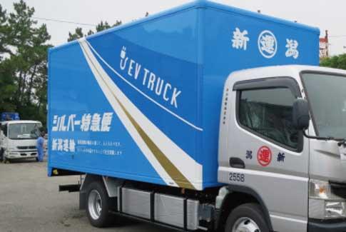 新潟運輸に納車された電気小型トラック「eCanter」。今回の新潟運輸への納車は北陸地方で初となる...ザ・トラック