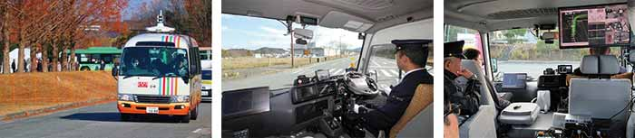 自動運転バスの様子…ザ・トラック
