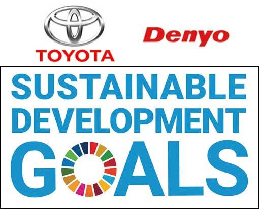 SDGsのロゴ…ザ・トラック