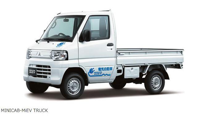 電気自動車軽トラミニキャブミーブトラック
