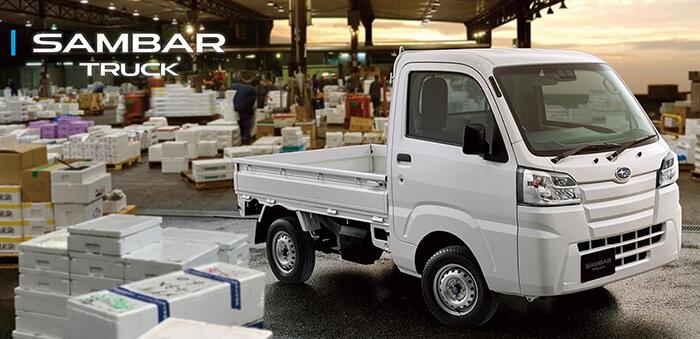 リアエンジン軽トラ・スバルサンバートラック