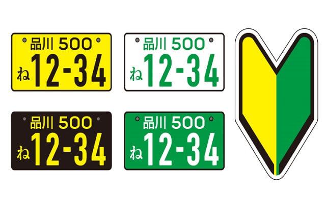 トラックは登録内容で異なるタイプのナンバープレートが交付される