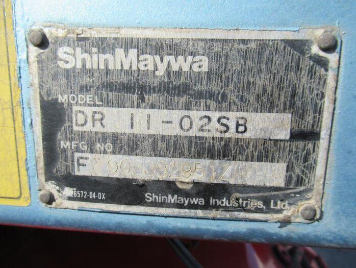 三菱 スーパーグレート 大型 ダンプ コボレーン ベッド コーションプレート トラック 画像 リトラス掲載