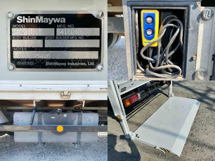 日産 アトラス 小型 平ボディ パワーゲート SKG-TZ3F24 コーションプレート トラック 画像 リトラス掲載