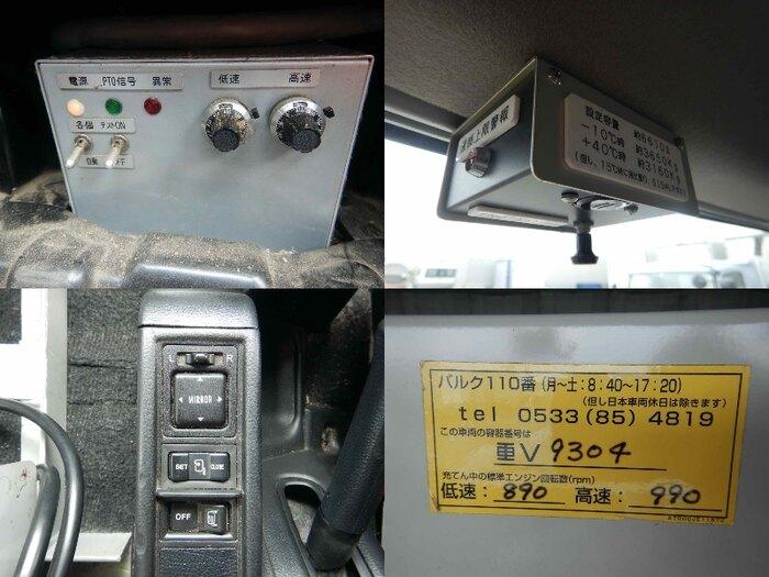 日野 レンジャー 中型 タンク車 ローリー BDG-GX7JKWA リサイクル券 10,810円 トラック 画像 トラック市掲載