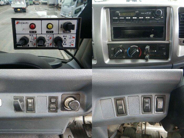 日野 レンジャー 中型 パッカー車 プレス式 BKG-GC7JLYA|型式 BKG-GC7JLYA トラック 画像 栗山自動車掲載