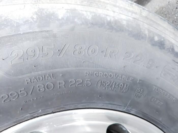 三菱 スーパーグレート 大型 トラクタ ハイルーフ 2デフ|架装  トラック 画像 トラックバンク掲載