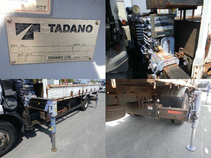 三菱 ファイター 中型 クレーン付 床鉄板 3段|型式 PA-FK71R トラック 画像 栗山自動車掲載