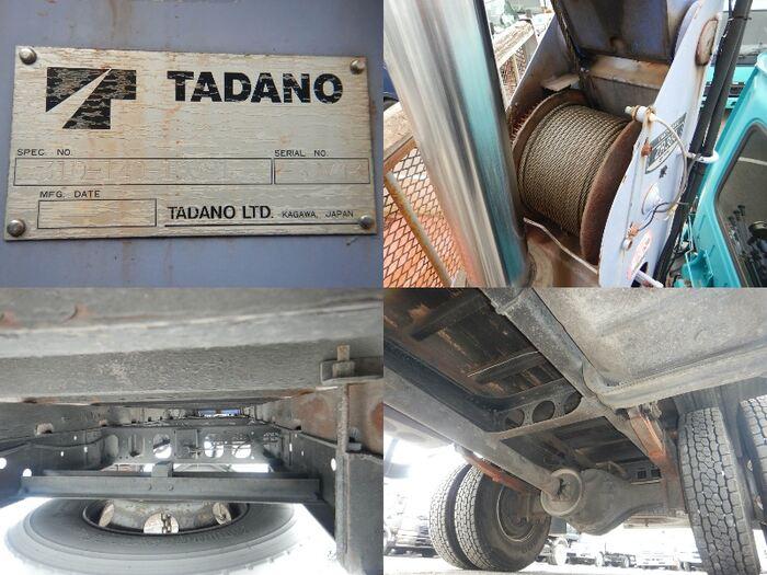 日産UD コンドル 中型 クレーン付 床鉄板 アルミブロック|運転席 トラック 画像 トラック王国掲載