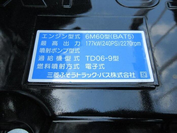 三菱 ファイター 中型 平ボディ アルミブロック ベッド|画像17