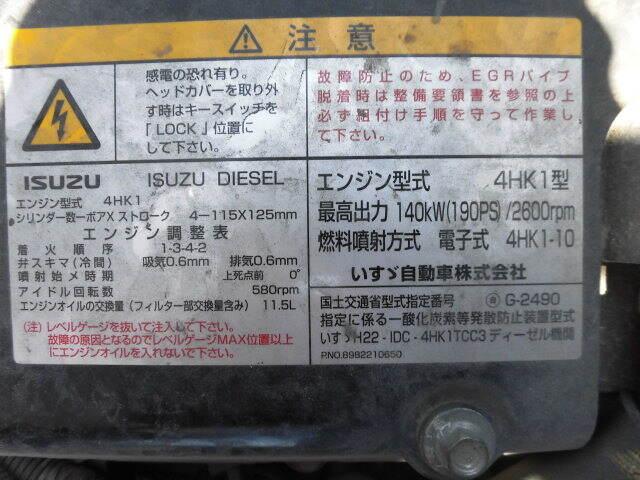 いすゞ フォワード 中型 平ボディ TKG-FRR90S1 H26 画像19