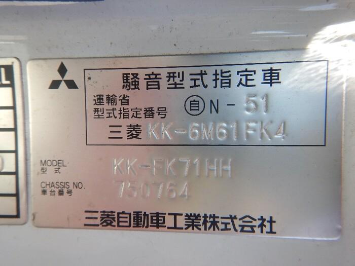 三菱 ファイター 中型 ダンプ 土砂禁 KK-FK71HH 画像14