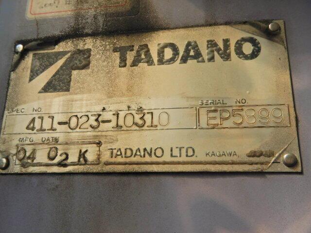 いすゞ フォワード 中型 クレーン付 アルミブロック エアサス 画像18
