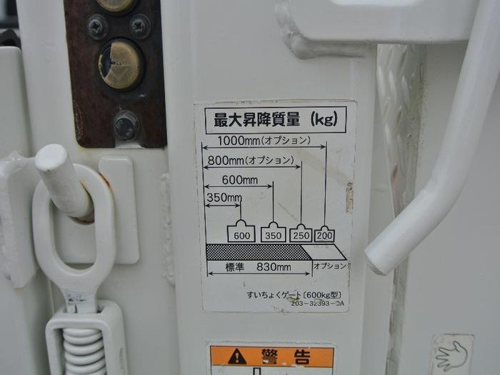 トヨタ ダイナ 小型 平ボディ Wキャブ パワーゲート|画像13
