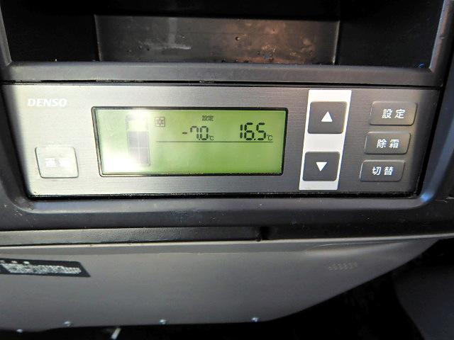 トヨタ ダイナ 小型 冷凍冷蔵 中温 キーストン 画像10