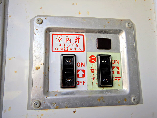 トヨタ ダイナ 小型 冷凍冷蔵 中温 キーストン 画像6