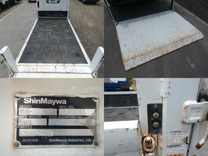 いすゞ エルフ 小型 平ボディ パワーゲート SKG-NMR85R 運転席 トラック 画像 トラック王国掲載