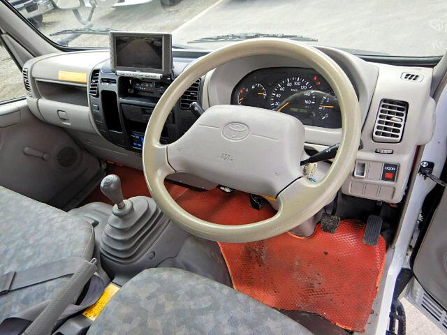 中古 冷凍冷蔵小型(2トン・3トン) トヨタトヨエース トラック H20 ADF-KDY221